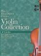 ヴァイオリン・コレクション チャルダッシュ 弾きたかった名曲に手がとどく!(2)