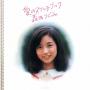 愛のスケッチブック+3