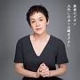 黄昏のビギン(DVD付)