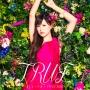 はじまりの翼/TWIN BIRD(DVD付)