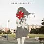 GOOD SCHOOL GIRL(DVD付)
