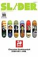 SLIDER Chocolate Skateboardsの20周年を祝う一大特集。 Skateboard Culture Magazi(20)