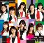 TIKI BUN/シャバダバ ドゥ~/見返り美人(A)(DVD付)