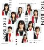 TIKI BUN/シャバダバ ドゥ~/見返り美人(通常盤A)