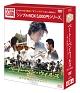 ベートーベン・ウイルス~愛と情熱のシンフォニー~ DVD-BOX<シンプルBOX 5,000円シリーズ>