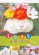 かご猫シロと季節の花カレンダー 2015