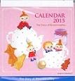 リトルミイのお茶会カレンダー 2015