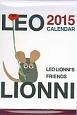 フレデリックとレオレオニの世界カレンダー 卓上 2015