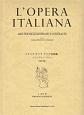 イタリア オペラ アリア名曲集 メゾソプラノ・アルト<改訂版>
