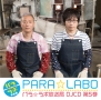 DJCD「パラ☆ラボ放送局」 第5巻