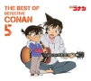 名探偵コナン テーマ曲集5 ~THE BEST OF DETECTIVE CONAN 5~(DVD付)