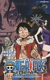 """ONE PIECE """"3D2Y"""" エースの死を越えて!ルフィ仲間との誓い"""