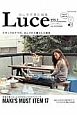 Luce 2014-2015Autumn&Winter 西山茉希責任編集
