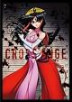 クロスアンジュ 天使と竜の輪舞 第7巻