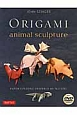 ORIGAMI ANIMAL SCULPTURE [BOX & DVD] PAPER FOLDING INSPERED BY