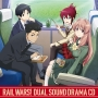 TVアニメ『RAIL WARS!』Dual Sound Drama CD