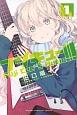 フジキュー!!! Fuji Cue's Music~ (1)