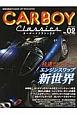 CARBOY CLASSICS 快速モンスター!エンジンスワップ新世界 旧型自動車POWER UP MAGAZINE(2)