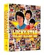 ラッキー・スター トリロジー ブルーレイBOX<日本劇場公開版>