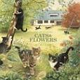CATS&FLOWERS IVORY CATS Calendar 2015 花いっぱい、ネコ日和