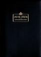 65 10年ビジネス日誌 黒 2015