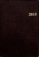 142 ビジネス手帳<小型版>2 茶 2015