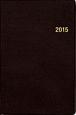 143 ビジネス手帳<小型版>4 茶 2015
