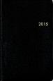 144 ビジネス手帳<小型版>5 黒 2015