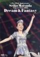 〜Pre 35th Anniversary〜 Seiko Matsuda Concert Tour 2014 Dream & Fantasy(通常盤)
