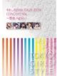 4th JAPAN TOUR 2014 CONCERT*04 ~野音 Again~