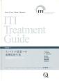 ITI Treatment Guide インプラント患者への歯槽堤増生術 (7)