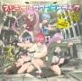 TVアニメ『さばげぶっ!』オリジナルサウンドトラック