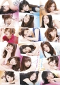 「アイドリング!!!」2013上半期ベストセレクショング!!!