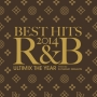 BEST HITS 2014 R&B -Ultimix The Year- mixed by DJ MAGIC DRAGON