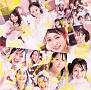 らしくない(A)(DVD付)