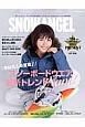 スノーボーダーズカタログ 2014-2015 SNOW ANGEL