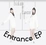 Entrance EP