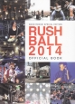 RUSH BALL 2014 OFFICIAL BOOK GOOD ROCKS! SPECIAL EDITION