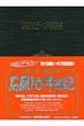 石原10年日記 2014-2024