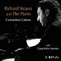 若き日のリヒャルト・シュトラウスとピアノ