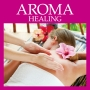 AROMA HEALING - アロマ ヒーリング-