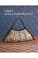 斉藤謠子 お気に入りの布で作るキルト センテナリーコレクション 20th Anniver
