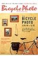 Bicycle Photo MAGAZINE 特集:BICYCLE PHOTO 自転車と写真 「自転車」に乗りたくなる、「写真」が撮りたくなる雑