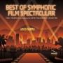 オーケストラ・サウンドで聴く わが青春の映画音楽