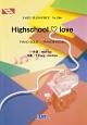 Highschool・love by E-girls