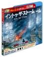 イントゥ・ザ・ストーム ブルーレイ&DVDセット(デジタルコピー付)