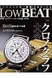 Low BEAT クロノグラフ大全第2章 業界唯一のアンティークウオッチ専門誌(6)