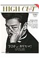 HIGH CUT Japan 特別編集 ft.T.O.P 2014.10 TOP of カリスマ!