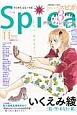 comic スピカ (37)