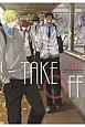 竹丘 TAKE OFF